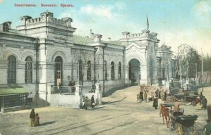 Симферополь - старый город