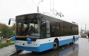 Обзорная троллейбусная экскурсия по городу (каждый Четв. в 19:30)