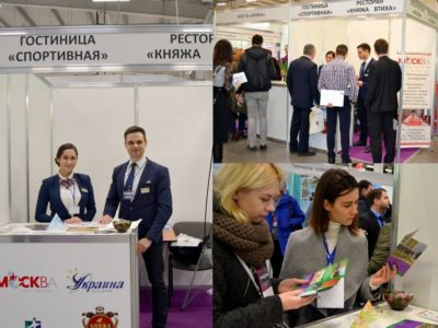«Открытый Крым» 2018